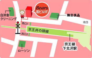 下北沢支店