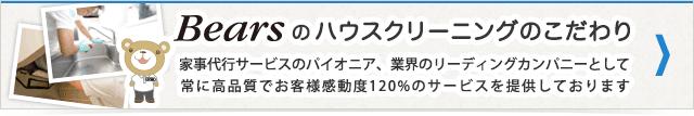 Popular banner heart