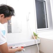 浴室内の清掃