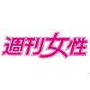 shu-kan_woman